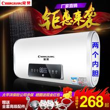 家用电热水器储水式恒温小型速热式洗澡淋浴80L60l50升40升特价