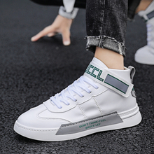 High-Upper Shoes Men's Korean Edition Fashion Autumn Tide Shoes with Leather Surface, Small White Shoes, Men's Board Shoes, White Gaobang Men's Shoes for Leisure