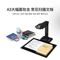 CZUR into the technology ET16 smart books into a book scanner A3 document zero margin ET18U high speed office books Aura Gao Paiyi 1600 pixel home scanner HD painting