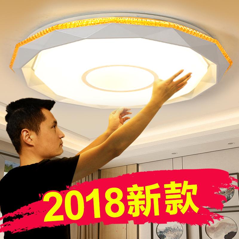 現代客廳燈創意個性