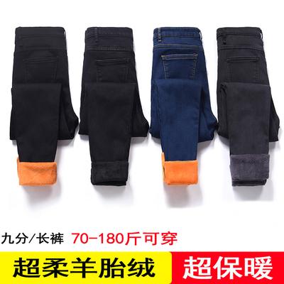 加绒牛仔裤女高腰冬季小脚九分裤2018新款韩版显瘦打底外穿长裤子