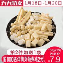 奶制品手工奶豆腐儿童零食500g内蒙古特产奶酪出塞曲牛奶软酪丹