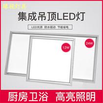 603030面板吸顶灯厨卫厨房卫生间扣板嵌入式LED集成吊顶铝扣板
