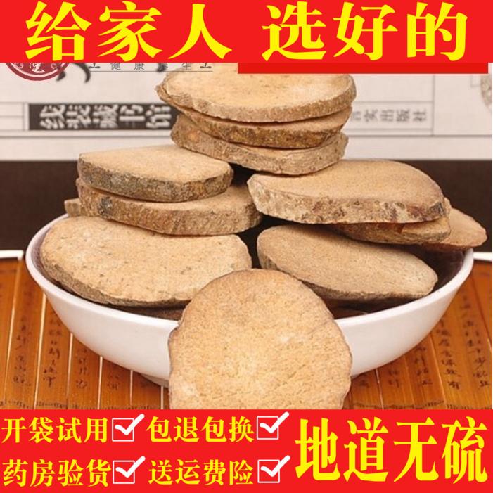 泽泻500克g包邮野生中药材正品泽泻茶特级吸油汤另有免费磨泽泻粉