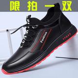 Мужская обувь Артикул 582418802147