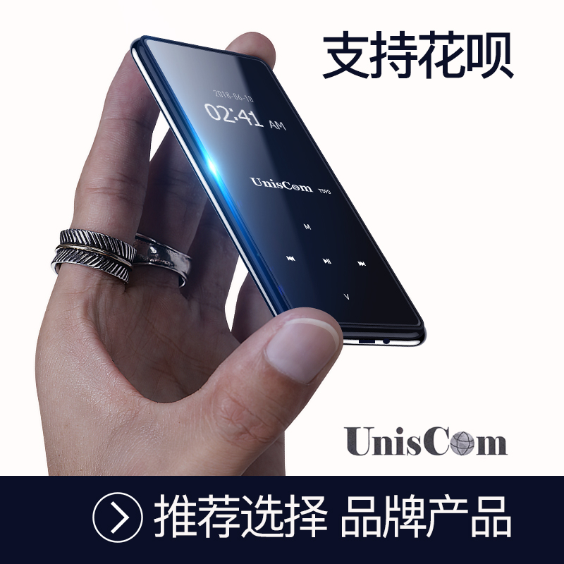 UnisCom Bluetooth mp3 touch screen ultra-thin mp4 player mini