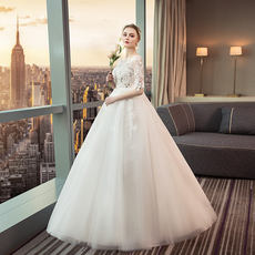 7dee5936da7 Wedding dress Korean version of the word shoulder princess large size Qi  2019 new pettiskirt sleeves