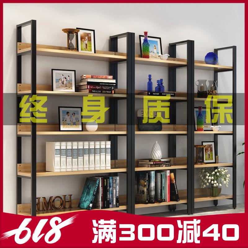 简易钢木书架书柜铁艺置物架落地家用多层储物收纳架子货架展示架
