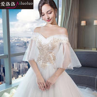 Love Luo Luo wedding 2019 new word shoulder trumpet sleeves trailing bride wedding dress lace Sen was thin
