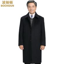 中老年羊绒羊毛呢子大衣男冬季长款过膝风衣中年爸爸装妮外套加厚