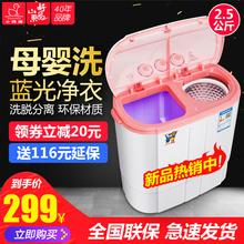 小鸭牌XPB2825BS迷你洗衣机小型双桶婴儿童宝宝半自动家用带甩干