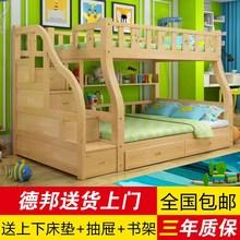高质量实木床男孩床上下床双层床组合床架子床成人上下铺多用途