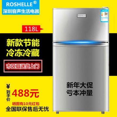 双门小冰箱118L小型二人世界家用单门宿舍冷藏冷冻茶叶电节能静音