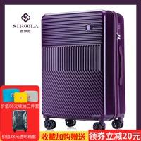 西罗拉PC拉杆箱女旅行箱万向轮20寸行李箱24/26寸托运登机箱男