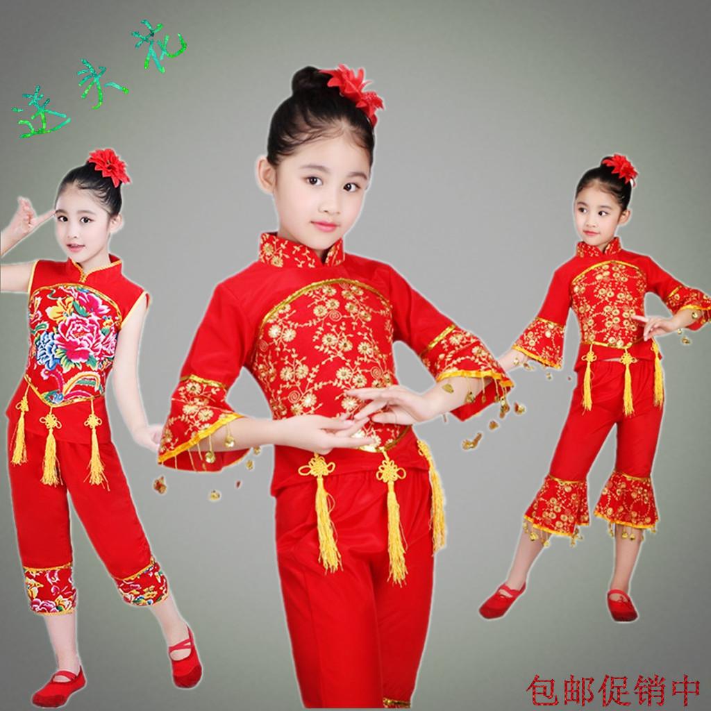 汉族舞蹈演出服