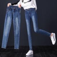 牛仔裤女2018秋季新款韩版显瘦紧身chic风长裤高腰弹力学生小脚裤