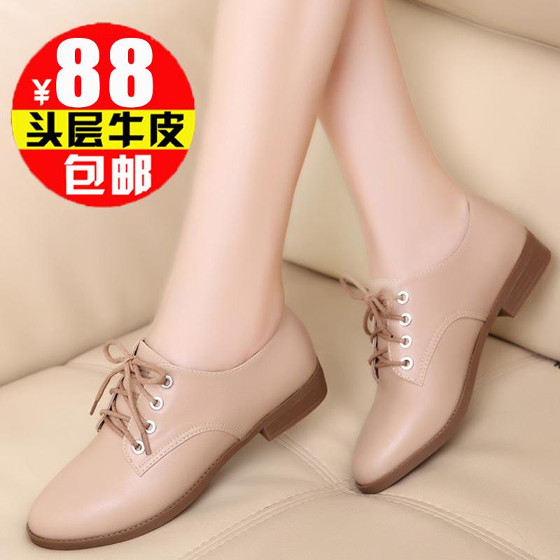 百丽女鞋单鞋系带