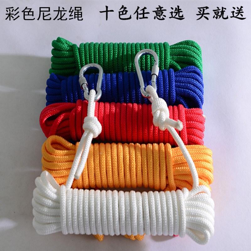 车用探险绳子手工打包捆绑绳尼龙绳帐篷登山秋千大棚