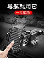 車載手機支架汽車座車用吸盤式車內放小車上夾子多功能萬能通用型