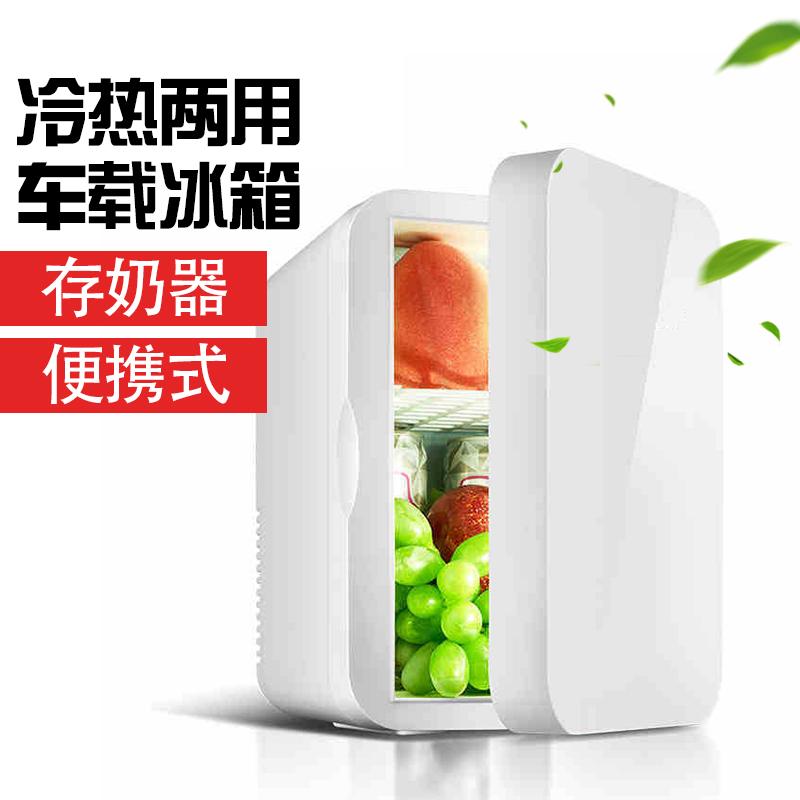 Холодильники автомобильные Артикул 598729789798