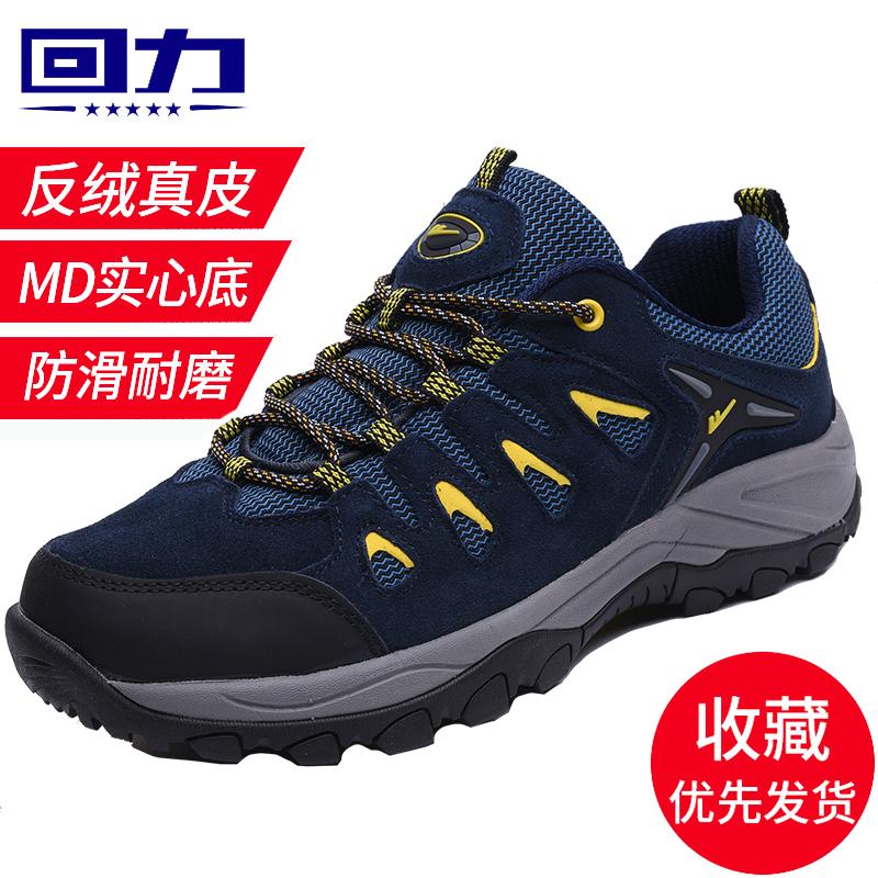 Трекинговая обувь / Обувь для активного отдыха Артикул 576154448133