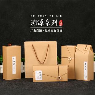 通用牛皮纸茶叶盒空盒瓦楞包装盒散茶礼盒装普洱茶现货礼品盒定制