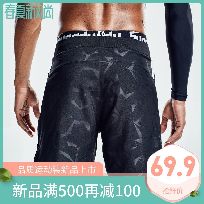 维特客运动短裤男夏季轻薄透气速干五分裤男健身跑步训练短裤5198