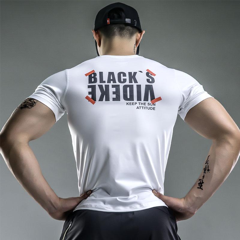 维特客2018紧身衣男印花健身衣修身吸湿排汗速干训练运动T恤3310