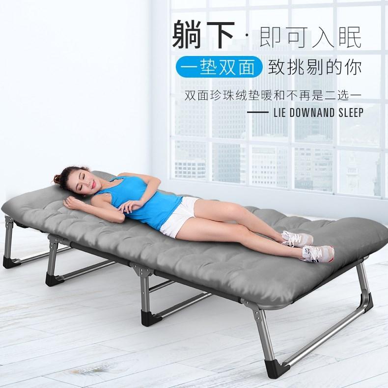 午休躺椅简易椅子床包邮成人家用神器简约折叠帆布单人陪护小床