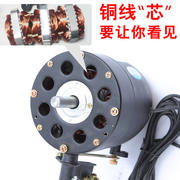 Industrial electric fan high power strong floor fan shaking head wall hanging fan mechanical commercial super wind volume horn fan