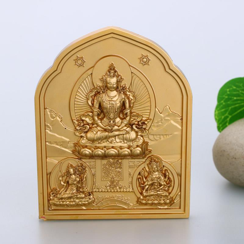 Религиозные товары Артикул 599655070599