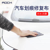ROCK Car Scratch Repair Cloth Waterproof Nano Cloth Car Cleaner Trace Paint Repair Polished Glass Anti-fog Towel