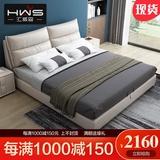皮床简约现代小户型双人床主卧1.8米北欧储物软包婚床实木真皮床