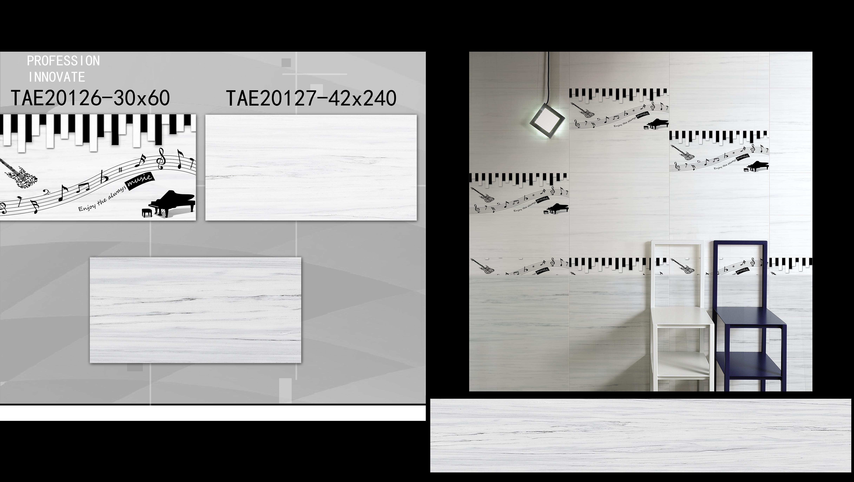 Изделия из фарфора и керамики Артикул 590061167677