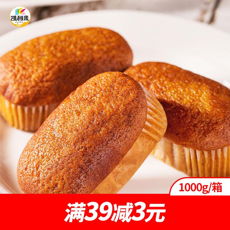 早餐枣泥1斤凯零食整箱营养小蛋糕