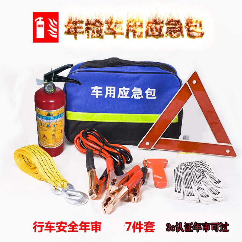 聚影MFZABC1型手提式干粉灭火器MFZABC1主型干粉灭火器荣威i6360950350550