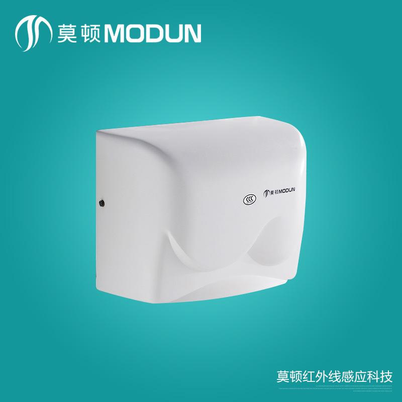 2015 塑料烘手机 酒店宾馆烘手器干手机 自动感应干手器