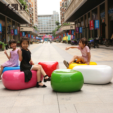 Glass Fiber Reinforced Plastic Coloured Leisure Bench Outdoor Square District Pebble Children's Chair Shopping Mall Hotel Resting and Waiting Chair