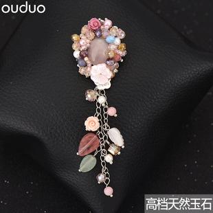 韩国高档天然玉石胸针贝壳花朵水晶流苏胸花女别针披肩扣礼品饰品