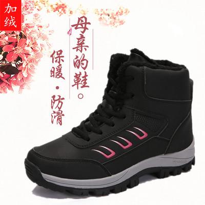 中老年棉鞋女冬加绒加厚防滑软底保暖健步鞋妈妈运动鞋高帮雪地靴
