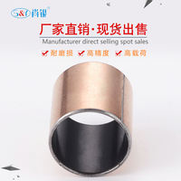 SF-1 self-lubricating bearing Dry bushing MDZB straight column oil bearing Oil-free bushing Compound sleeve