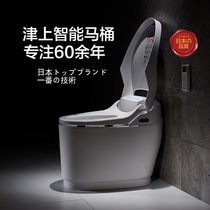 Japan imports Tianjin Intelligent Toilet All-in-one automatic household flushing drying that is hot without water tank toilet