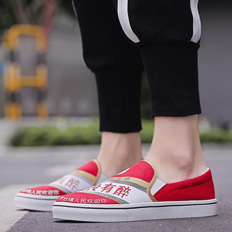 特色休闲鞋