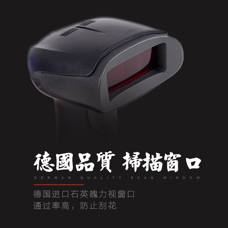 逊镭扫描枪快递超市收银收款条码扫码器一维二维有线无线扫码枪