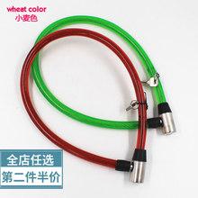 恒申2010A钢丝锁 80cm电动车自行车防盗钢缆锁