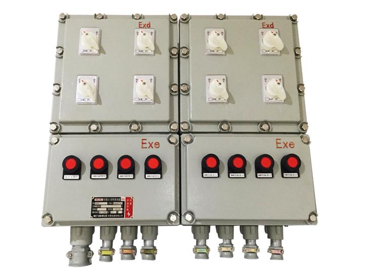 德力西防爆(动力配电箱BDMX51控制照明接线箱多回路厚铝压铸定制