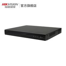 海康威视 8路16路32路高清双盘位网络监控硬盘录像机DS-7808NB-K2
