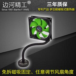 台式机显卡超静音多功能磁吸北桥散热器南北桥机箱风扇硬盘散热器