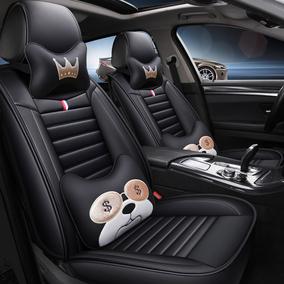 汽车坐垫卡通四季通用全包座垫坐垫套车内用品座椅套坐套冬季座套