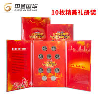 Full pre-sale. 2018 reform and opening 40 anniversary ordinary commemorative coin 10 yuan denomination currency